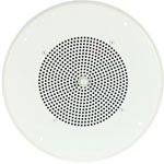 Bogen AS1 Amplified Ceiling Speaker