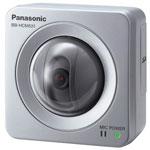 Panasonic BB-HCM531A