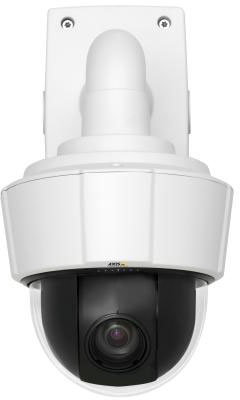 Axis P5532 PTZ Network Dome Surveillance Camera