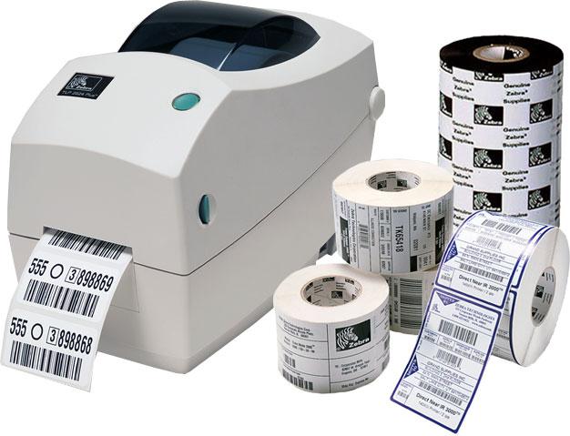 BCI Item Label Printing Bundle