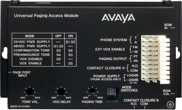 Bogen LUUPAM Paging Access Module
