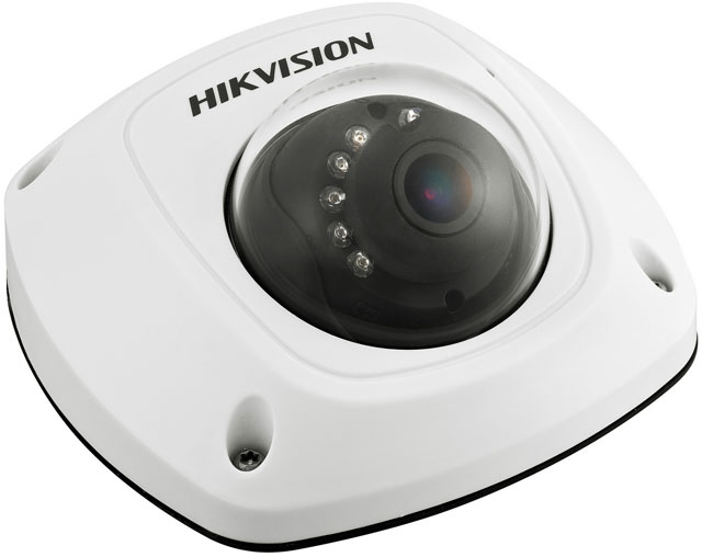 Hikvision Security Camera: DS-2CD2532F-I