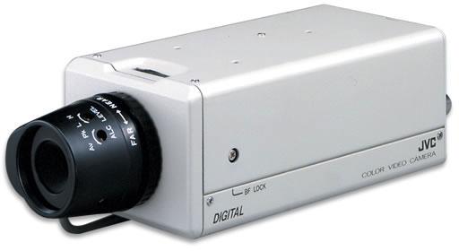 JVC TK-C1480U Super Lolux Surveillance Camera
