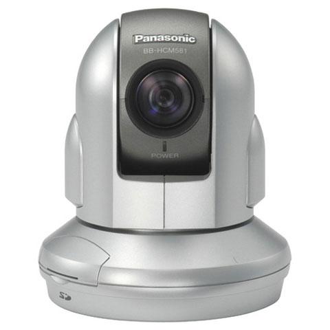 Panasonic BB-HCM581A Surveillance Camera