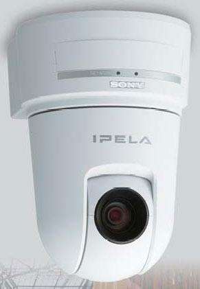 Sony SNC-RX550N-W Surveillance Camera