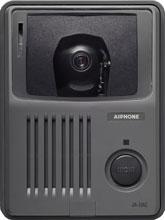 Photo of Aiphone JA-DAC