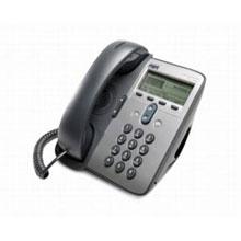Cisco CP-7911G=