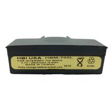 Harvard Battery HBM-700L