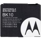 Motorola SNN5793A