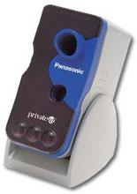 Panasonic BM-ET100US Access Control System