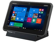 Panasonic FZ-Q2G500XVM Tablet Computer