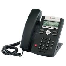 Polycom 2200-12365-001