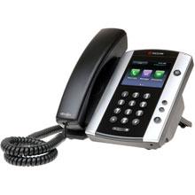 Polycom 2200-44500-025