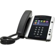 Polycom 2200-44600-001