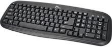 SIIG Keyboards