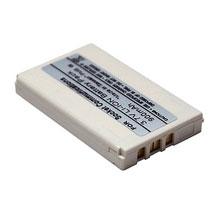 Socket Mobile AC4008-540