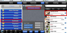 eMobilePOS EMP-BORMS-IOS POS Software